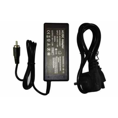 Power Supply for Multiswitch - RCA Connector (A501)